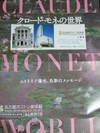 Monetngo080801