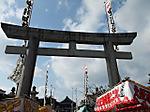 Inari20120115