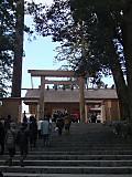 Isejinguu20131202