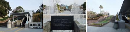 Nagasaki1412city32