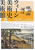 Mshizuoka20160301