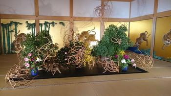 Honmaru20161205