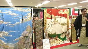 Kimono20161202