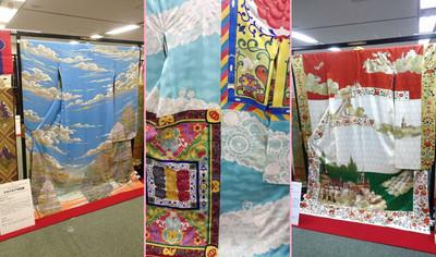 Kimono20161205