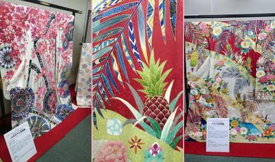 Kimono20161208