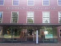 Hermitage20180602