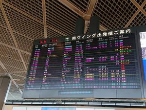 Narita180901