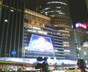 Nagoya0811