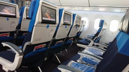 Air20200604