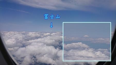 Air20210405