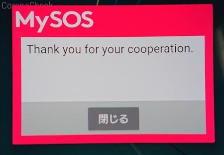 Japan20210607